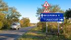 Земельный участок  в Веселовке